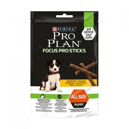 Purina ProPlan Cane Puppy Focus...